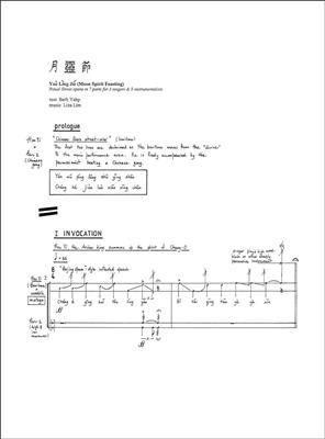 Yue Ling Jie (Moon Spirit Feasting)